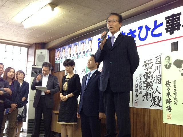 西川将人事務所開き – ささき隆...