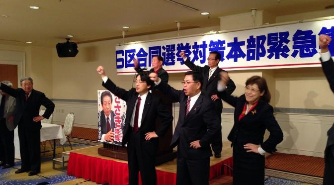 20141115.決起集会-2