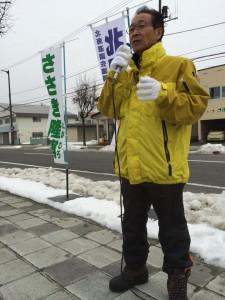 20141125.街宣-士別