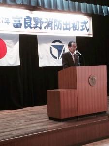 20150107.富良野出初め式-1