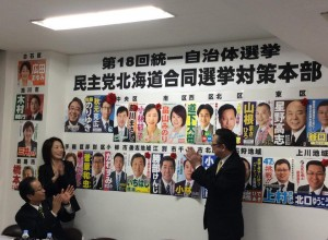 20150412.開票