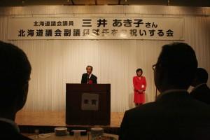 20150925.三井副議長