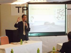 弘前TPPセミナー②