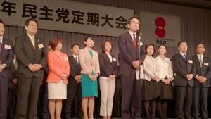 20160130.党大会-予定者-1