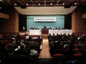 20160526.道農委大会