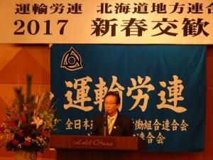 20170111.運輸労