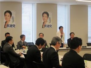 20170228.民進党常幹