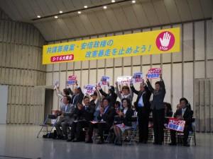 20170516.共謀罪集会-2