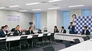 20170621.経済連携調査会