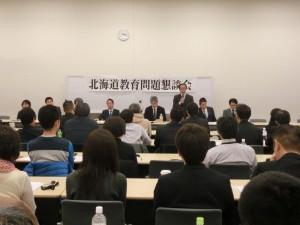 20171204.教育無議員懇