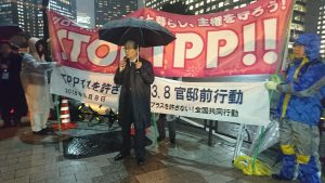 20180308.TPP官邸前